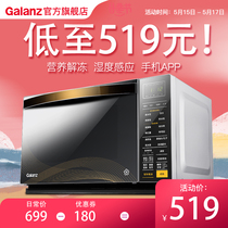 Galanz Galanz G80F23CN3XL-R6K (G2)smart home light wave microwave oven one