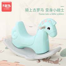 Children Trojan rocking car toys baby rocking horse plastic large thickening dual-use 1-6 years old with music