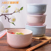 Yachengde fresh bowl Japanese-style snow glaze tableware large bowl bubble bowl rice rice rice bowl microwave oven