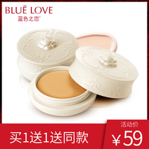Blue love repair concealer concealer concealer cover scars acne India moisturizing face lasting waterproof net red genuine