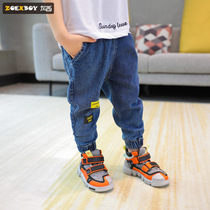 Left West boy pants autumn 2019 New childrens jeans dark in large childrens style loose spring and autumn Korean version