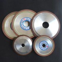 Polished aluminum alloy circular saw blade polished grinding wheel grinding wheel flat sand steel round head parallel hardness