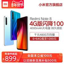 (Full version of the provincial 100)Redmi note8 48 million four camera game students smartphone redmi full screen pro millet official flagship store authentic 7xiao