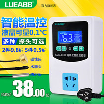 Electronic temperature control socket number microscope computer intelligent temperature controller temperature controller switch with adjustable time control