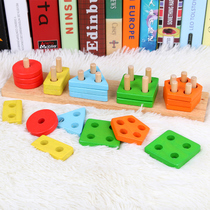 Wooden children male and female baby puzzle three-dimensional puzzle shape matching building block toys 1-2-3-4 and a half years old