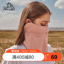 Burch and sunscreen mask male summer thin section dust breathable washable UV cover face ear mask female