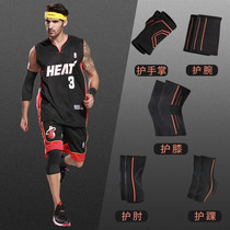 Knee brace wrist brace set male sports protective equipment full set of equipment basketball play ankle wrist warm hand