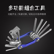 Mountain bike repair tools repair tire set multi-function cut chain removal Allen wrench accessories