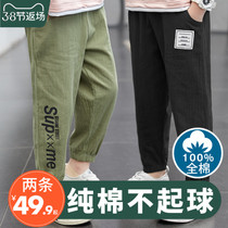 Children's summer wear anti-mosquito pants nine-point pants summer big children's cotton pants Korean version of the thin tide 2020 new