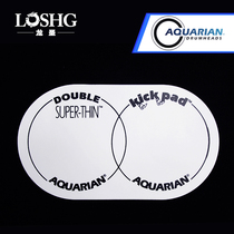 AQUARIAN akrien double step stickers at the end of the drum to strengthen the paste drum bass drum reinforcement paste thickening type KP2