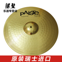 Original paist 101 single cymbal PAISITE drum drum 18 inch CRASH hanging cymbal