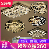 Crystal lamp package combination living room lamp bedroom lamp simple modern house three rooms two Hall lamps set ceiling lamp