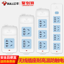 Bull flapper wireless socket without line plug and socket board genuine home multi-function power supply wiring towline board