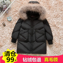2018 new Korean version of the childrens down jacket anti-Season boys and girls in the long section of the thickening of large children