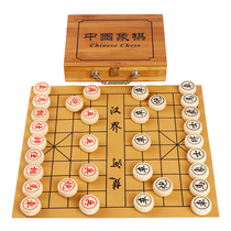 Chinese chess Wood large boutique with a checkerboard wooden three-dimensional Beech chess leather checkerboard nanzhu suit