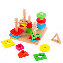 Childrens perception practice geometric sets of pillars building blocks quality baby childrens toys shape matching puzzle 3-6 years old