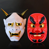 Japanese red and white ghost first promise if the mask can play Tengu Buddhist prawn mask samurai resin mask