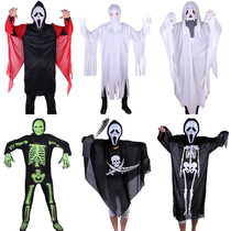 Lin Fang 260g Halloween party costume horror zombie suit adult white ghost clothes ghost suit