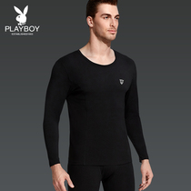Playboy mens thermal underwear set thin section cotton modal autumn clothing qiuku round neck cotton sweater autumn and winter