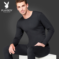 Playboy qiuyi qiuku mens cotton youth thin section cotton sweater V-neck thermal underwear set Winter