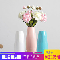 Simple modern ceramic vase creative small-caliber flower small fresh living room TV cabinet three-piece pink ornaments