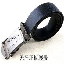 Toothless press-type airline beef rib belt toothless no-hole belt buckle head press plate automatic buckle light plate toothless.