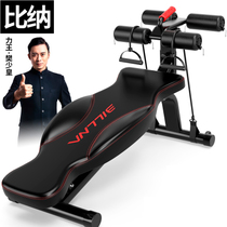 Sit-ups Board home fitness equipment lengthened widening thickened supine multifunctional folding abdominal muscle