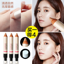 Kazi Orchid concealer pen acne print cover freckles dark circles repair Concealer Stick face Student official counter