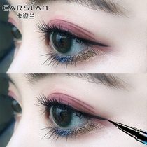 Card posture blue eyeliner waterproof not blooming very fine female lasting new pseudo-plain pen novice mermaid eyeliner