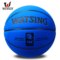 WITESS leather cowhide feel Student No. 7 anti-wool outdoor cement wear-resistant adult game basketball children