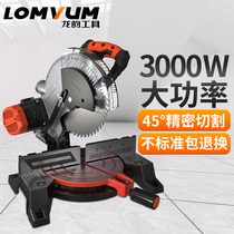 Profile miter saw border aluminum machine 10 inch aluminum alloy wood cutting machine multi-function 45 degree angle high precision aluminum cutting machine