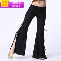 Flying belly dance pants under the new open fork flare pants dance womens training pants spring summer Indian dance practice clothes