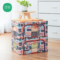 Youfen 24 litres oxford cloth steel frame storage box tissue finishing box storage box storage box folding wardrobe packing bag