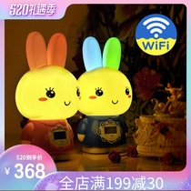 Fire Fire rabbit G7 intelligent Early Learning Machine histoire machine baby children baby toys puzzle player rechargeable télécharger