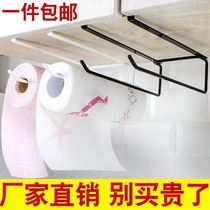 Hanging basket napkin rack plastic wrap kitchen nail-free paper towel rack toilet hanging door Cabinet pumping black side
