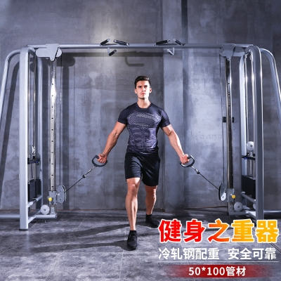 Longmen frame commercial big bird integrated strength training equipment two-arm cross-training machine fitness equipment.