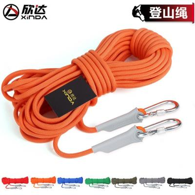 XINDA Hinda Light Hiking Mountain Safety Rope Outdoor Rope Climbing Rope Rescue Rope Wild Survival Costume