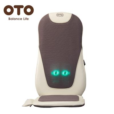 New OTO massage chair cushion multi-function back vibration kneading waist heating car home waist massager EL898.