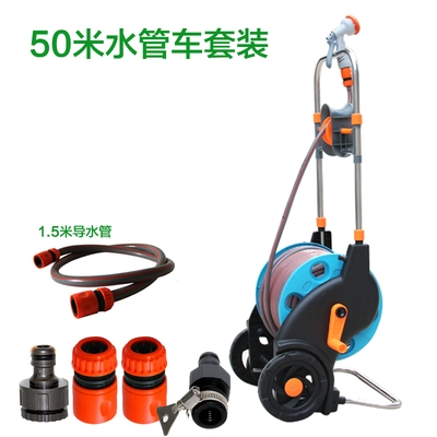 Stretch tube car 50 meters hose set water frame water car wash car wash water garden forest tool.