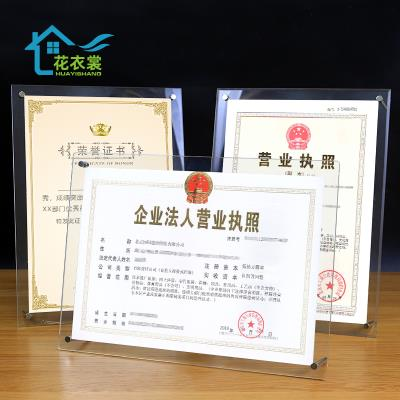 Crystal acrylic photo frame a4 swing table 8 12 inch A3 business license certificate honorary license certificate wall wall A4
