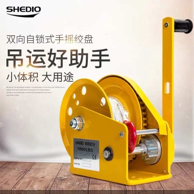 Automatic winch rider rocker hand shake two-way manual winch with carved self-locking tractor brake small.