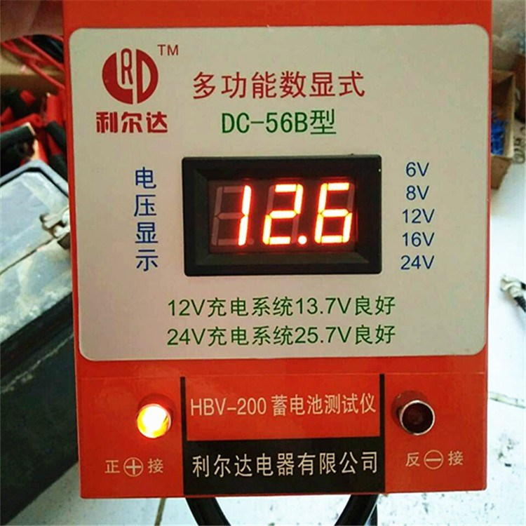 Battery battery capacity tester battery detector filling repair one-body mechanical and electrical bottle repair charger