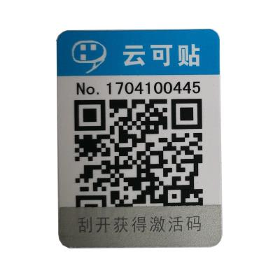 Patrol system equipment inspection electronic check-in patrol more good patrol machine Bluetooth qr code cloud can be paste