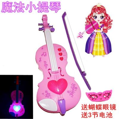 Electric music magic simulation violin princess girl toys can play can play childrens musical instruments small