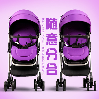 Baby stroller baby stroller size twin two-child can be split light can be two dragon phoenix lying hand.