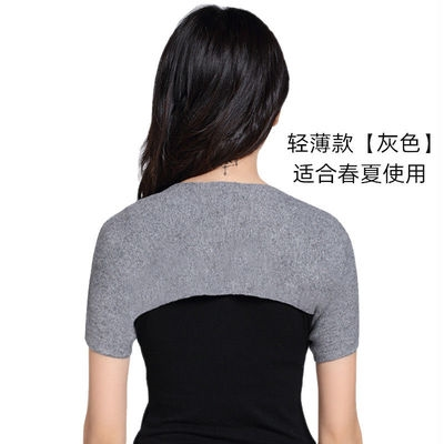 Shoulder protection men and women sleep to protect the shoulder autumn and winter plus thick cold moon shoulder spring and summer thin invisible shoulder protection.