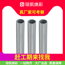Qiong Kai huancai KBG JDG embedded steel pipe metal threading eight in charge of the wire tube galvanized wire tube 25 * 1 2