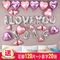 Philippine search wedding room layout aluminum balloon wedding cartoon English letter new home decoration balloon package wedding supplies