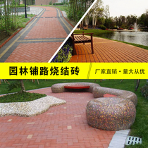Permeable brick courtyard outdoor red cylinder brick red floor tile 300 kitchen dedicated 200 water-absorbing tile dampproof hotel brick