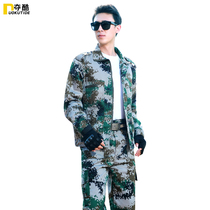 Outdoor jungle camouflage suit men and women Military Training Service Special Forces Combat Service wear-resistant training uniforms uniforms